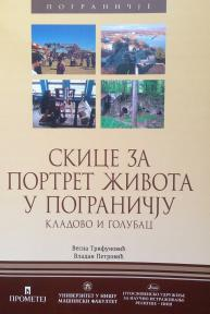 Skice za portret života u pograničju: Kladovo i Golubac
