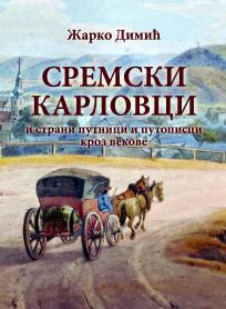 Sremski Karlovci: Strani putnici i putopisci kroz vekove