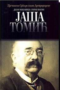 Jaša Tomić