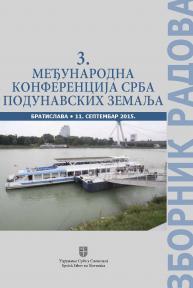 3. Međunarodna konferencija Srba podunavskih zemalja