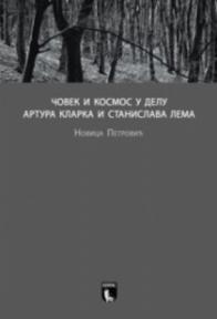 Čovek i kosmos u delu Artura Klarka i Stanislava Lema