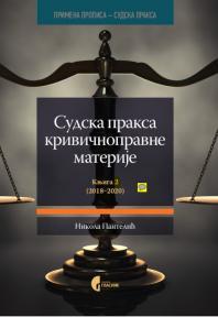 Sudska praksa krivičnopravne materije: Knjiga druga (2018-2020)