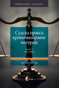 Sudska praksa krivičnopravne materije: Knjiga prva (2016-2018)