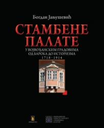 Stambene palate u vojvođanskim gradovima od baroka do istorizma: 1718-1914.