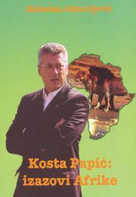 Kosta Papić: Izazovi Afrike