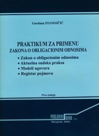 Praktikum za primenu Zakona o obligacionim odnosima
