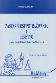 Zastarelost potraživanja i jemstvo prema zakonskim odredbama i sudskoj praksi