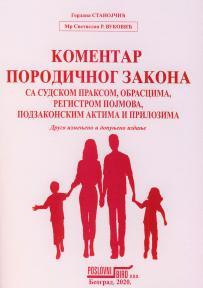 Komentar Porodičnog zakona