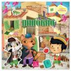 Pinokio: Bajka s nalepnicama