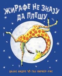 Žirafe ne znaju da plešu