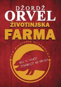 Životinjska farma (meki povez)
