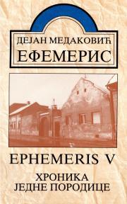 Efemeris V: Hronika jedne porodice