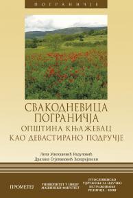 Svakodnevica pograničja: Opština Knjaževac kao devastirano područje