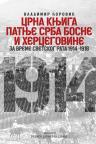 Crna knjiga patnje Srba Bosne i Hercegovine