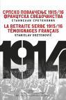 Srpsko povlačenje 1915/16: Francuska svedočanstva