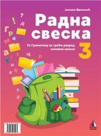 Radna sveska 3, srpski jezik uz Gramatiku 3