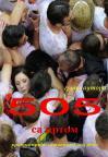 505 sa crtom