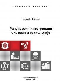 Računarski integrisani sistemi i tehnologije