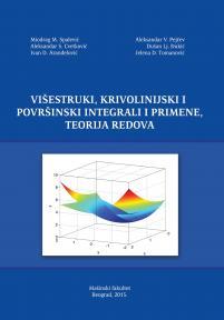 Višestruki, krivolinijski i površinski integrali i primene, teorija redova