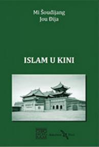 Islam u Kini