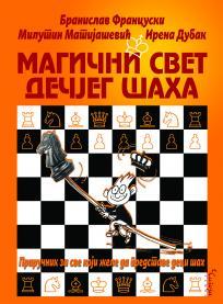 Magični svet dečjeg šaha: priručnik za sve koji žele da predstave deci šah