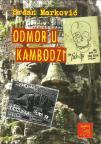 Odmor u Kambodži