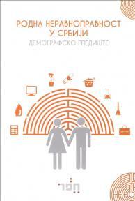 Rodna neravnopravnost u Srbiji: Demografsko gledište