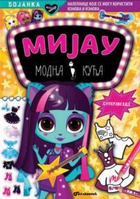 Mijau modna kuća: Superzvezde