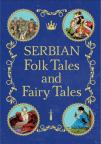 Serbian Folk Stories and Fairy Tales