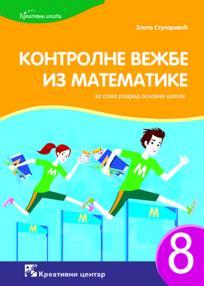 Matematika 8, kontrolne vežbe