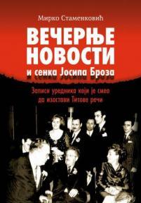 Večernje novosti i senka Josipa Broza