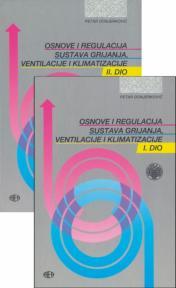 Osnove i regulacija sustava grijanja, ventilacije i klimatizacije