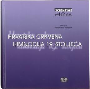 Hrvatska crkvena himnodija 19. stoljeća