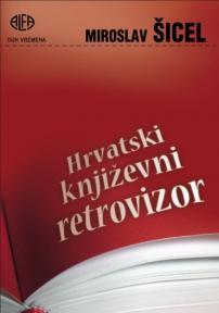 Hrvatski književni retrovizor