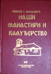 Naši manastiri i kaluđerstvo
