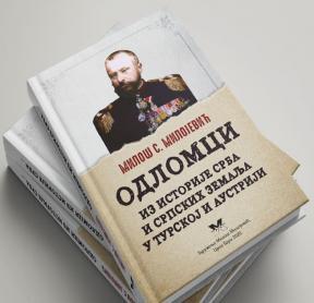 Odlomci iz istorije Srba i srpskih zemalja u Turskoj i Austriji