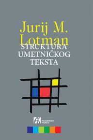 Struktura umjetničkog teksta