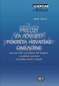 Prilozi za povijest pokreta hrvatske omladine