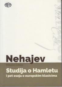 Studija o Hamletu i pet eseja o europskim klasicima