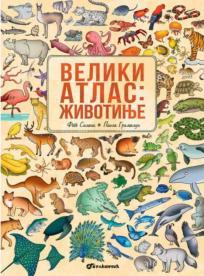 Veliki atlas: Životinje