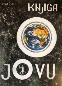 Knjiga o Jovu (latinično izdanje)
