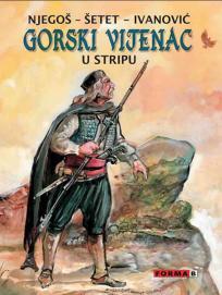 Gorski vijenac u stripu (latinično izdanje)