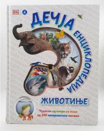 Dečja enciklopedija: Životinje