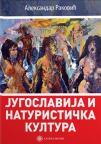 Jugoslavija i naturistička kultura