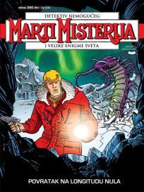 Marti Misterija 53: Povratak na longitudu nula