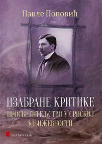 Izabrane kritike: Prosvetiteljstvo u srpskoj književnosti