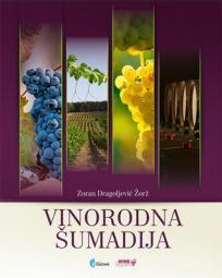 Vinorodna Šumadija