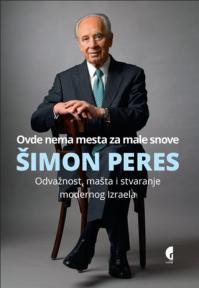 Ovde nema mesta za male snove: Odvažnost, mašta i stvaranje modernog Izraela