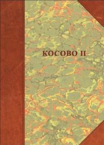 Kosovo II