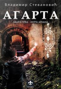 Agarta, knjiga prva: Nulta Arkana